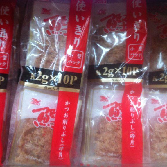 Katsuobushi or bonito flakes