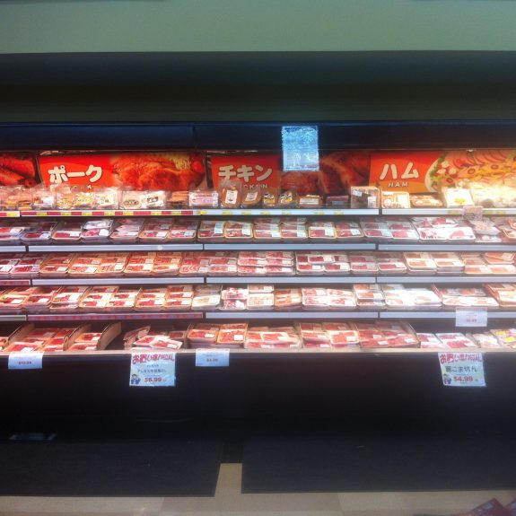 The meat aisle