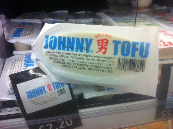 johnny tofu