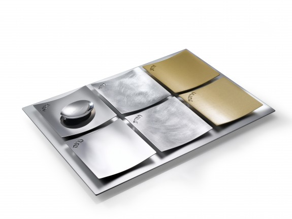 Dune Seder Plate _ Mixed Metal, viewed with magnetic egg dish