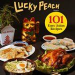 Lucky Peach Book 160