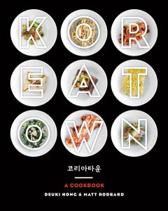 Koreatown - Book Cover