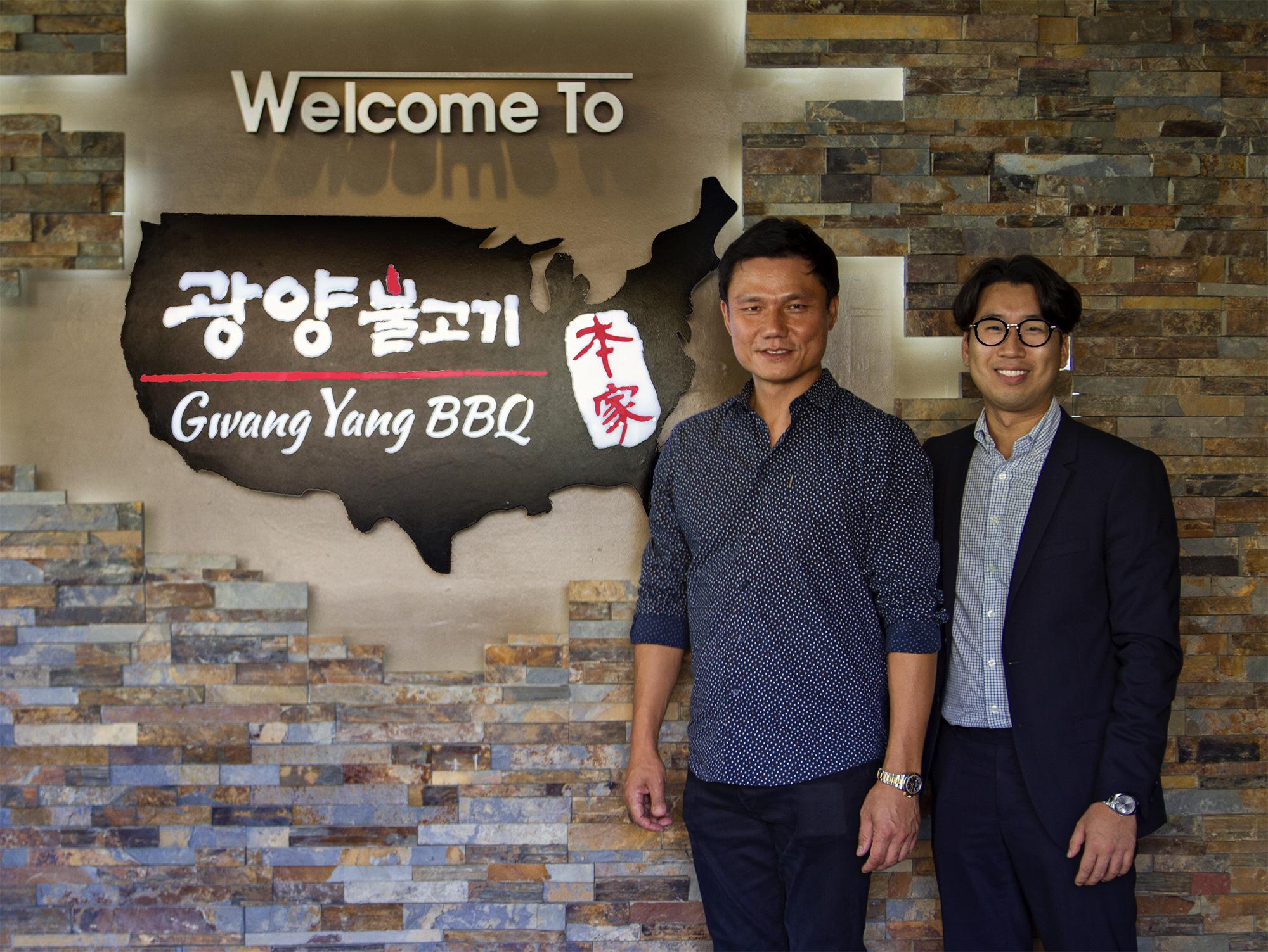 Gwang Yang - Chol Hong An & Isaac Kim