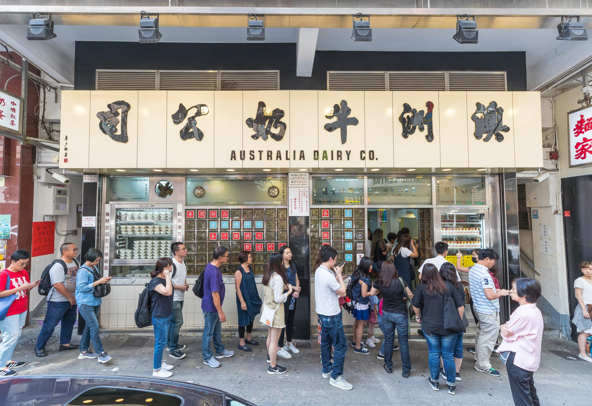 Definitely worth the visit: Australia Dairy Company in Hong Kong. Photo by Stan Lee