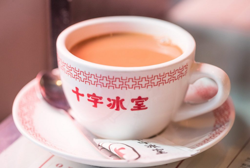You can order milk tea at Cross Cafe with condensed or regular milk from Trappist Dairy. Photo by Stan Lee