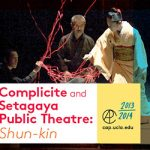 ShunKin_300x250_KCRW_2