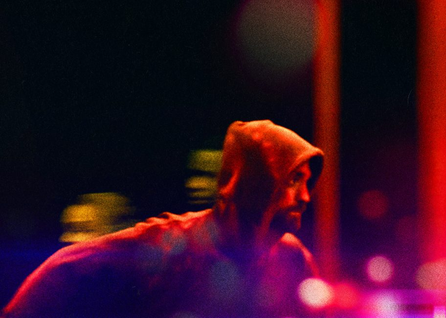 KCRW Partner Screening: Good Time