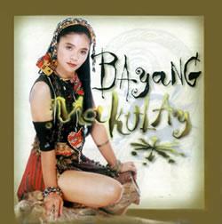 makulay2
