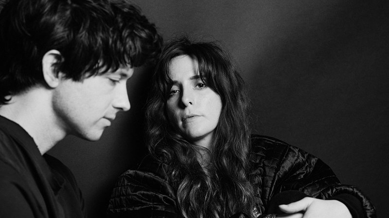 Album Preview: Beach House, 'B-Sides And Rarities'