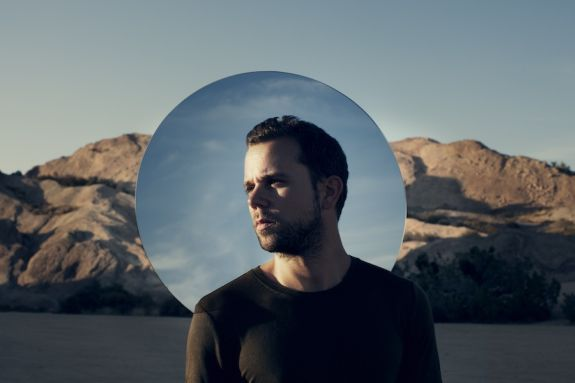 KCRW Exclusive: Maps Remix of Steve McQueen by M83