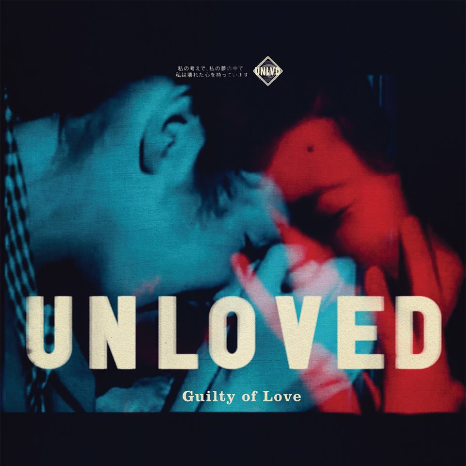 unloved 2
