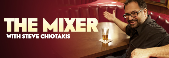 Mixer_575x200