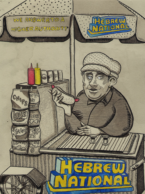 jewish_art_will_deutsch_hebrew_national_hot_dogs_jews_judaism