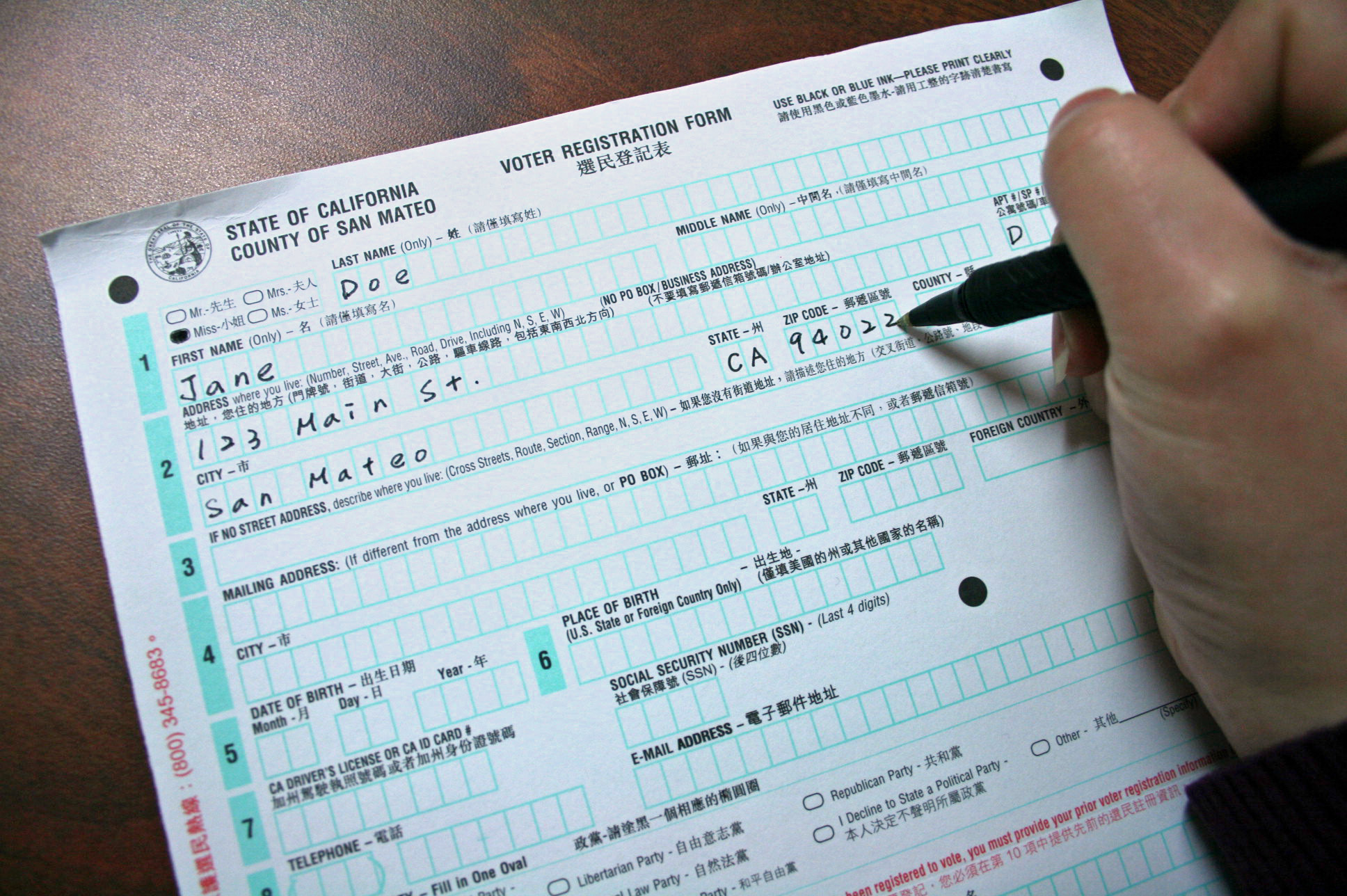 DMV voter registration It should be automatic For The Curious – Voter Registration Form