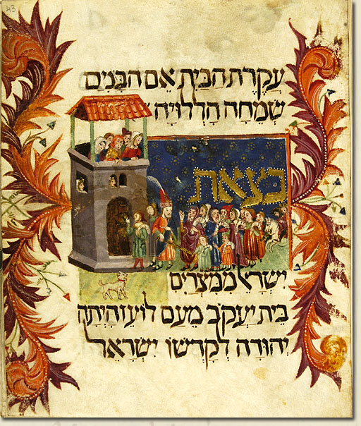 The Ever Evolving Passover Haggadah