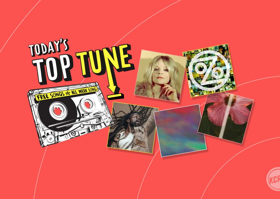 The Week Ahead: Today's Top Tune 1.21 – 1.25.19